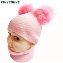 Тип детского головного Дети теплая детская зимняя шерстяная одежда шапка и шарф, Вязаный Beanie Hat Baby Мальчики Девочки Кепки шарф От 0 до 4 лет, аксессуары