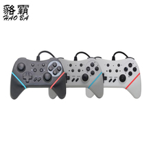 HAOBAjoypad for Switch wired Gamepad Controller The New USB Joystick no vibration controller for nintendo цена 2017