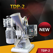 110V/220V 0.75KW TDP-2 Electric Worm Gear Single Punch Tablet Machine Adjustable Speed Ultra-quiet Powder Tablet Press 4000pc/h