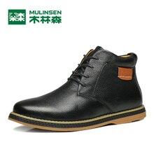 Mulinsen Autumn&Winter Men Sports Hiking Shoes Black/Blue/Brown Sport Shoes Genuine Leather Wear Non-slip Outdoor Sneaker 260105