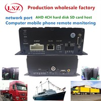 Source factory 4CH HD hard disk MDVR supports 2T hard disk and a 256G SD card with remote monitoring