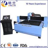1300mm*1300mm 1313 cnc plasma welder