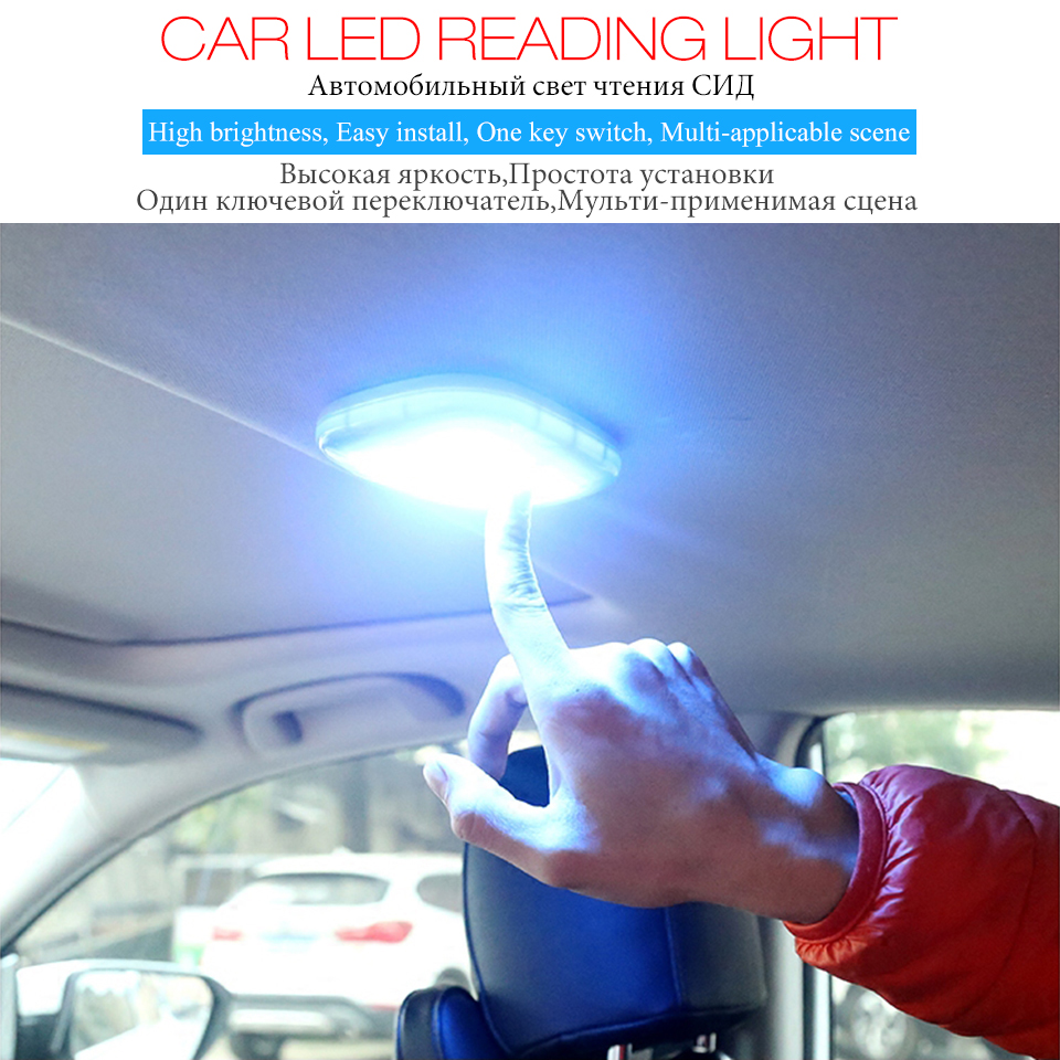 LDRIVE Car Reading Lamp Multifunction LED Interior Light Free Refit Magnetic Suction Light Portable Emergency Light For Car Home