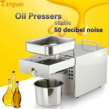 Бесплатная доставка холодного отжима и горячий пресс машина семья автоматическая отжима арахисовое масло для жарки специальное Масло Производства
