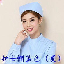 Nurse hat White and blue Pink Hat Doctor's hat Anti-wrinkle bar Bar Slasher Nurse cap Hat Purple Lake Blue