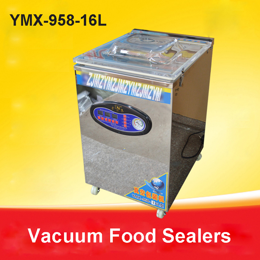 1pc 20L food vacuum sealer, vacuum packing machine vacuum chamber, aluminum bags food rice tea vacuum sealing machine