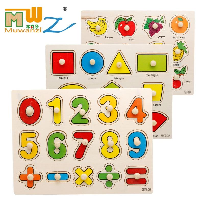 Безкоштовна доставка дерев'яні дитячі навчальні головоломки іграшки, листи мультфільм тварин / цифрові операції головоломки, діти головоломки іграшки