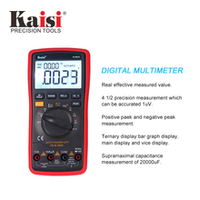 Kaisi 9033 count High precision automatic measuring range multimeter true RMS digital capacitor temperature measurement victor vc890c digital multimeter true multimeter capacitor temperature measurement multimeter digital professional
