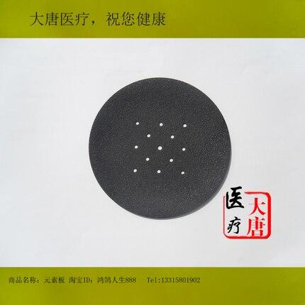 2 stücke Heng Ming Hua Lun Bo Ning kran Xinfeng TDP lampe strahlung platte element braten lampe zubehör-in Sicherheit und Überleben aus Sport und Unterhaltung bei