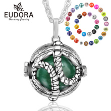 EUDORA 18 mm insect Design Cage Harmony Angel Caller Bola Ball Pendant Necklace fit Chime Sound Pregnancy K265