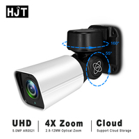 HJT 5.0MP 4.0MP Mini PTZ IP Camera H.265 Cloud Storage Outdoor 4X Optical Zoom IR 50M P2P CCTV Security Onvif Waterproof CCTV