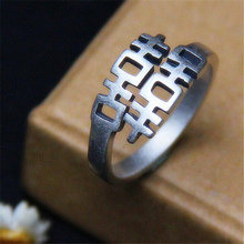 hot sale happiness chinese word double xi rings fashion jewelry women 925 sterling silver rings double happiness mommy parure