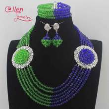 cllen Lewelry Royal Blue Green Silver Nigerian Wedding African Beads Jewelry Set for Brides Bridesmaids Free Shipping N0111