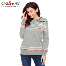 SEBOWEL Plus size Christmas Fashion Sweater Women Reindeer Knit Sweater Winter Jumper O-neck Autumn Winter Sweater XXL crew collar christmas sweater with reindeer graphic
