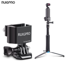 1/4 Adapter Multifunctional Expanding Switch Connection for DJI OSMO POCKET