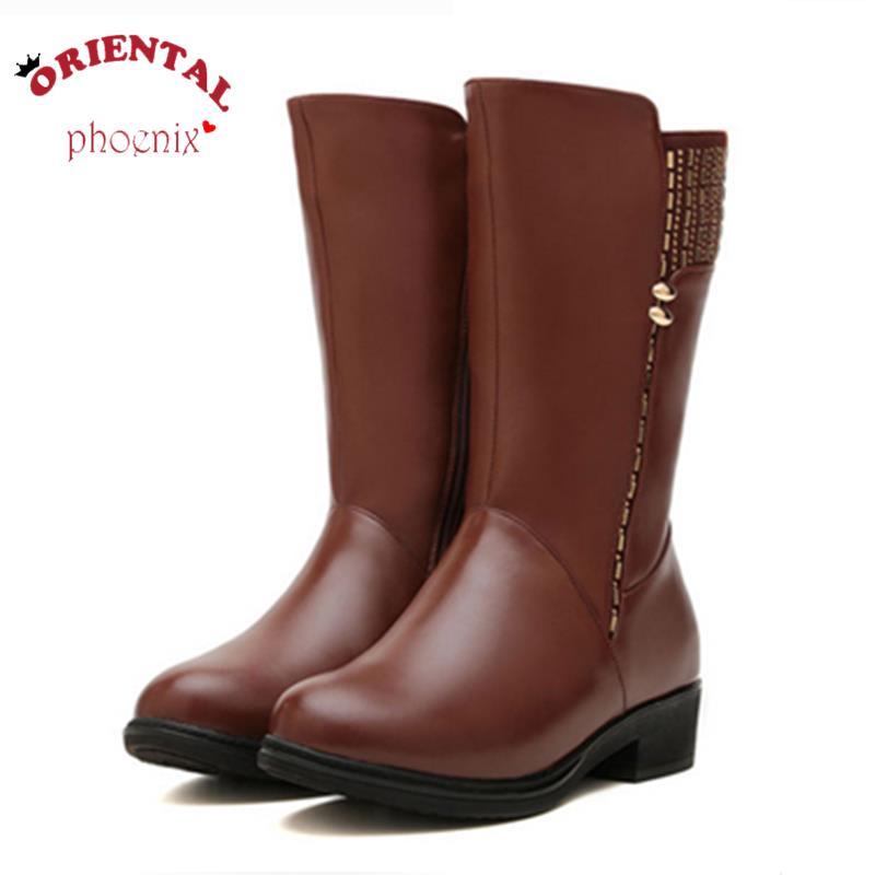 Phoenix Leather Shoes