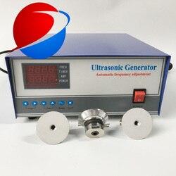 500W Ultrasonic Cleaning Generator Piezoelectric Ultrasonic Power Signal Generato ,power is adjustable 0-100%