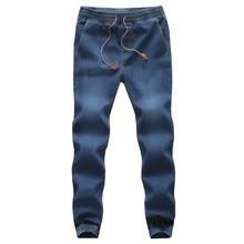 Jean Cotton Stretch Men Jeans Homme Pant
