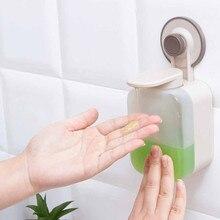 Присоска диспенсер для мыла настенный ABS водонепроницаемый мыло коробка шампунь для мытья тела ванной диспенсер для кухни ванной комнаты