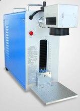 AC220V 50HZ 10W/20W/30W Fiber Laser Metal Engraving Machine Portable Marking Machine Metal/Non-Metal Material Graphic Processing