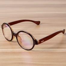 Myopia Glasses Frame Clear
