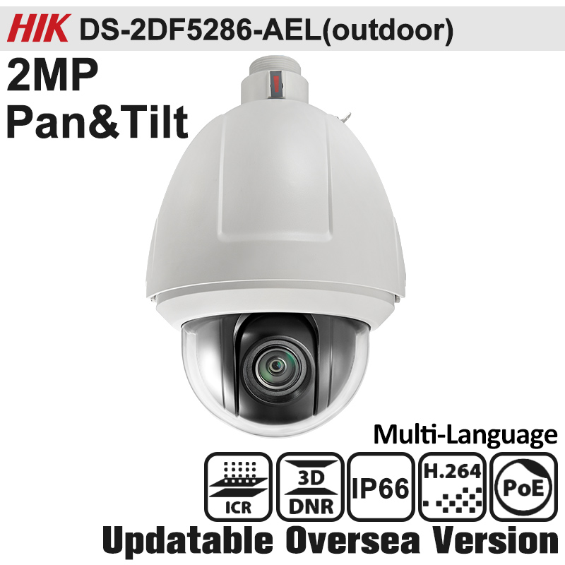 f3b5c6e0e59 HIKVISION SECURITY DS 2DF5286 AEL outdoor 2 Megapixel IP66 30X Optical Zoom  PoE   24VAC 200m IR 30X Network PTZ Camera HIK-in Surveillance Cameras from  ...