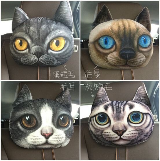 Remarkable 3D Cheetah Print Cat Face Car Seat Covers Car Holder Pillow Gmtry Best Dining Table And Chair Ideas Images Gmtryco