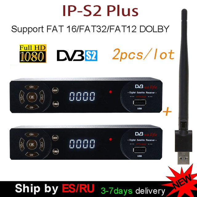Satxtrem IPS2 DVB S2 Satellite TV Receiver With USB WIFI HD H.264 Receptor Support IKS BissKey IPTV Clines DVB-S2/S TV Receptor