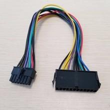 10 шт./лот ATX 24Pin к 14Pin Питание кабель 18AWG провод для ПК DIY Lenovo Q77 B75 A75 Q75 материнская плата 30 см