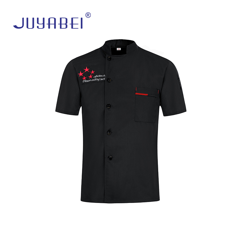 Summer Men And Women Pentagram Short Sleeve Chef Coat Baking Shop Waiter Workwear Food Service Western Restaurant Chef Uniform