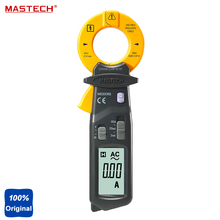 Wholesale prices MS2006B AC Leakage Current Clamp Meter 1uA Resolution