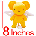 "Retail 1pcs Anime Cartoon Cardcaptor Sakura Kero Plush Toy Soft Stuffed Animal Doll 8"" 20cm ANPT193"