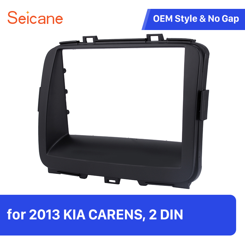 Seicane Black Double Din Car Radio Frame Trim Bezel of Dashboard for 2013 2014 2015 KIA