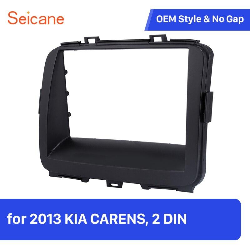 Seicane Black Double Din Car Radio Frame Trim Bezel of Dashboard for 2013 2014 2015 KIA CARENS Fascia Panel Plate|Fascias| |  - title=