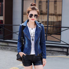 Short Type Fashion Women Korean Slim Long Sleeve Students Girls Jeans Coats Zipper Denim Jackets
