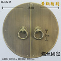 160mm Chinese antique copper door handle cabinet Classic Round Wardrobe Handle Antique Bookcases rings handle