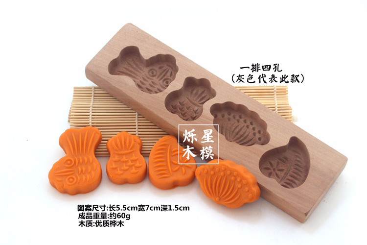 Collectibles Kitchen & Home Best Selling Products For Moon Cake Mold 20g-30g 1 Mold 3 Stamps High Quality