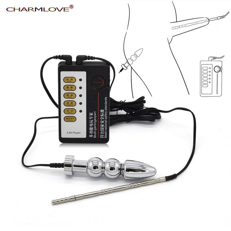 Charmlove choc électrique adulte érotique cul Anal Plug Match urétral sons urétral vibrateur médical électro Sex Toys pour hommes