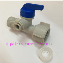 Household water purifier water inlet tee 4 points turn 2 points ball valve switch connector ro pure water machine filter valve water color tee