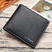 New men's lychee wallets transversal fashion simple young Qian Jianan
