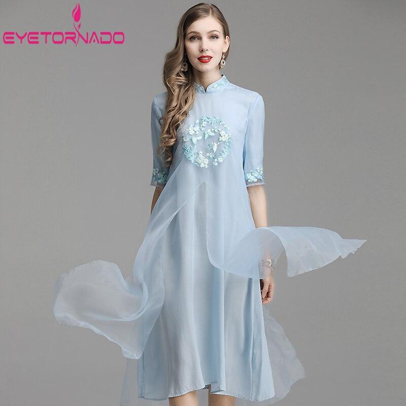 Style chinois Qipao Robe été rétro fleur broderie longue décontracté Cheongsam Robe mince élégant lâche National Robe robes