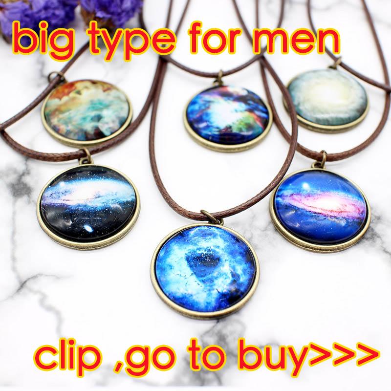 HTB13DiPRXXXXXbXXXXXq6xXFXXXC - New Stars Ball Glass Collares Duplex Planet Crystal Galaxy Pattern