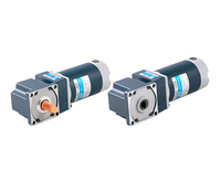 60 watts inline shaft or with a shaft motor of ZD make 12V or 24v or 90v DC geared motor right angle hollow or shaft gear motor