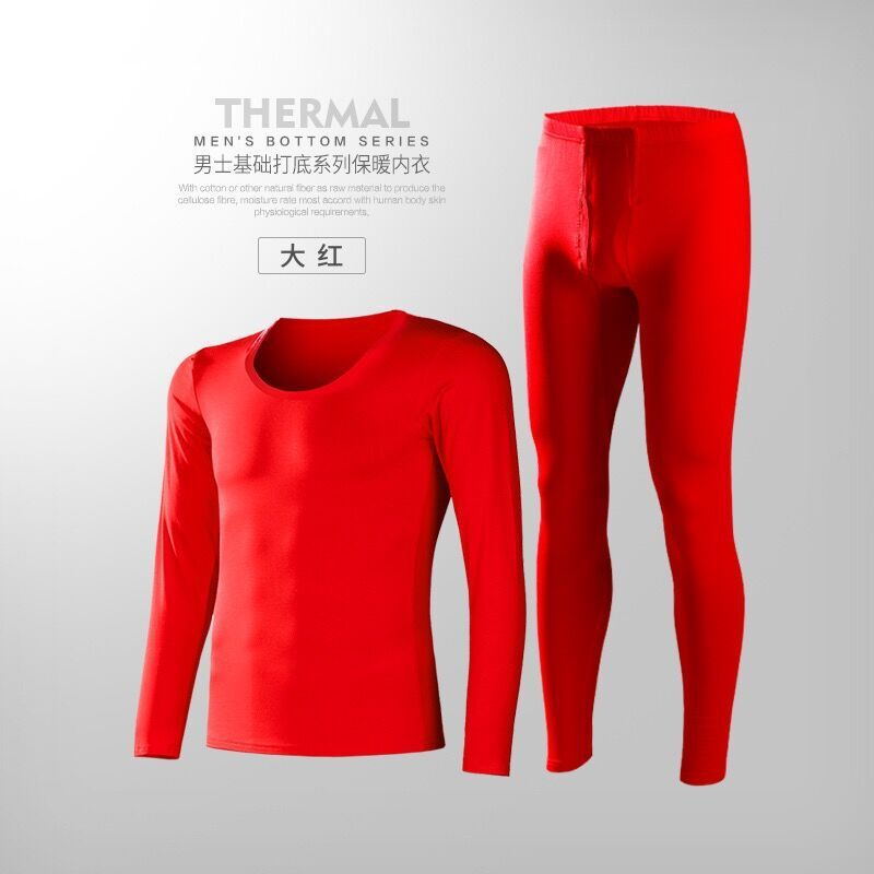 ba02de22c Nueva ropa interior térmica hombres Calzoncillos largos Otoño ...