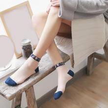 Fashion Summer Anklet socks Silk  Breathable Ladies Socks Deodorants Sexy Glass Ultra thin Lace Transparent Women short