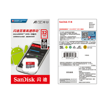 Sandisk 100% Original Micro SD card Class10 TF card16gb 32gb 64gb 128gb 80Mb/s memory card for samrtphone and table PC