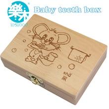 Krásná krabička ze dřeva na mléčné zuby dětí s obrázkem myšičky