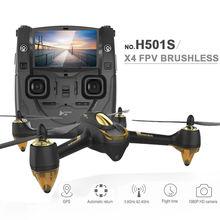 Asli Hubsan X4 H501S Brushless FPV RC Quadcopter Drone Dengan 1080 P HD Kamera GPS Headless Modus Ikuti Saya Putih hitam