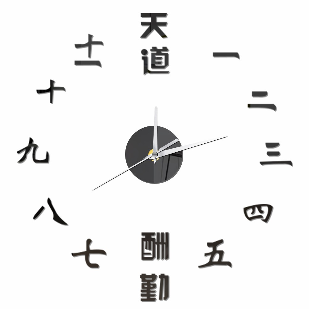 Acrylic DIY Wall Clock Modern Design Chinese Saying Silent Decorative Clocks For Kitchen Self-adheisve Wall Stickers Home Decor