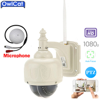 OwlCat 5X Zoom 2 7 13 5mm Outdoor Wireless Dome PTZ IP Camera Wifi HD 1080P